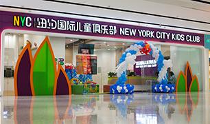 天津熙悦汇购物中心