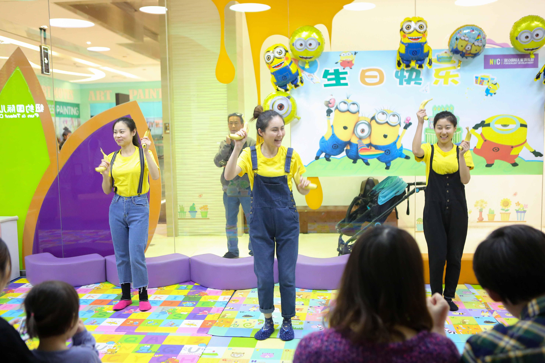 NYC五棵松中心2017年3月小黄人主题生日会