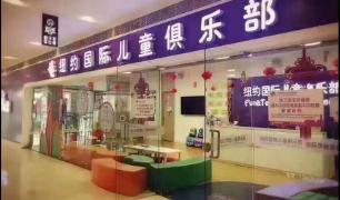 黑龙江大庆新潮国际中心