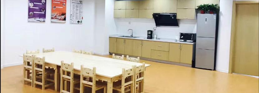 早教厨艺课教室