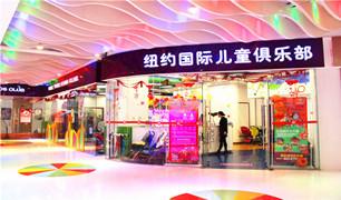 天津远洋未来广场中心