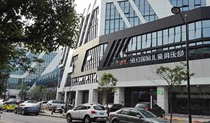 浙江湖州梅地亚中心