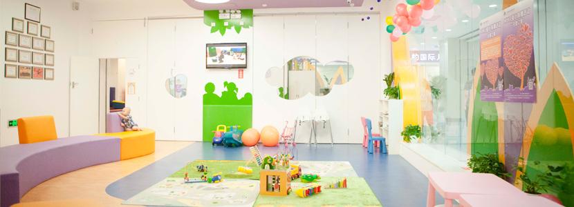 早教中心玩具区