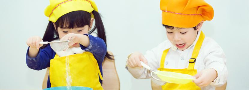 哈尔滨早教中心厨艺课