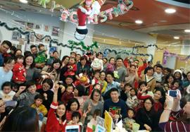 NYC纽约国际上海仲盛中心:圣诞节party