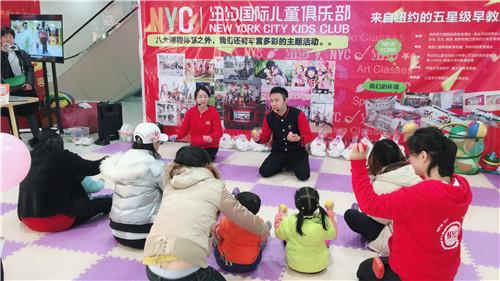 上海七宝凯德早教中心:2月亲子互动回顾