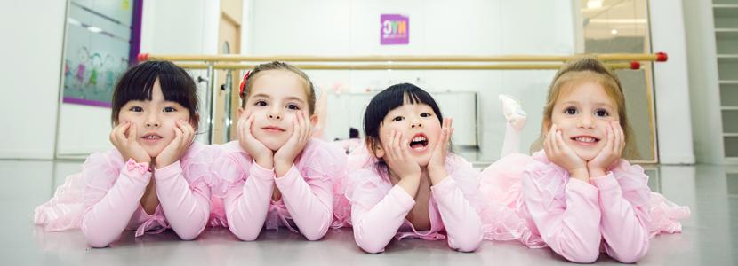 纽约国际芭蕾课