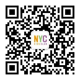 杭州早教中心,杭州儿童,NYC,纽约国际儿童俱乐部,杭州滨江早教中心