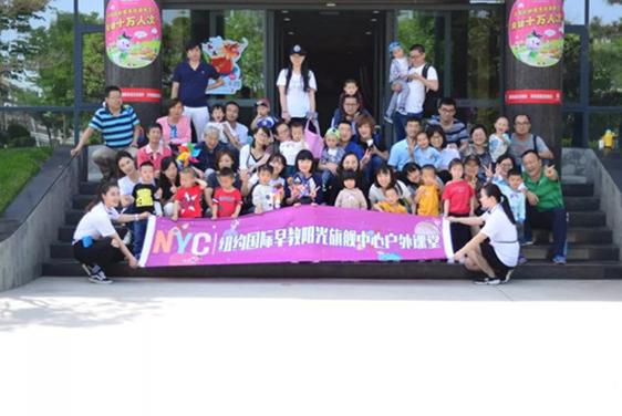 NYC西安高新早教中心:【活动回顾】与我们一起畅游Pongo的美味工厂!