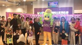 NYC纽约国际安徽芜湖早教中心:【活动回顾】哆唻A梦给小寿星们的生日惊喜
