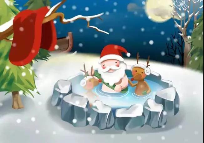 欢度圣诞,温泉相伴