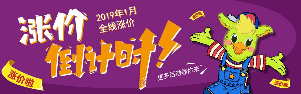 广州金沙洲早教中心