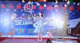 NYC纽约国际南京早教中心:圣诞狂欢夜回顾