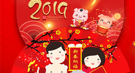 NYC纽约国际太阳宫早教中心:【活动预告】NYC欠大家一个新春派对!让我们一起来迎接新年吧!