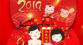 NYC纽约国际方庄早教中心:【活动预告】NYC欠大家一个新春派对!让我们一起来迎接新年吧!