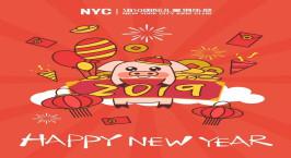 NYC纽约国际成都早教中心:【活动招募】乐友新春福利-千元早教礼包,100个名额免费抢!