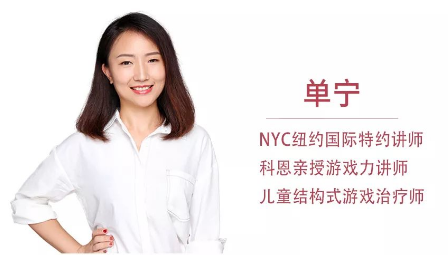 """NYC纽约国际广州金沙洲早教中心:『微课堂倒计时1天』让孩子""""玩""""出超能力"""