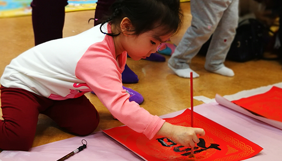 NYC纽约国际广东珠海早教中心:金猪拱门闹新春活动回顾