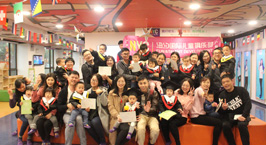 NYC纽约国际广州早教中心:开年升班仪式活动回顾