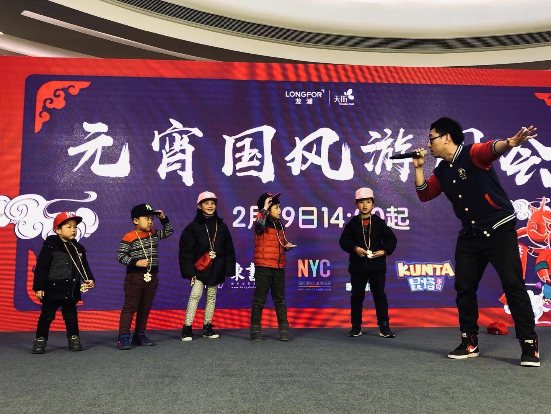 2月19日龙湖天街元宵国风游园会