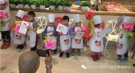 """NYC纽约国际大连印象城早教中心:人人都是""""筱面""""达人活动回顾"""