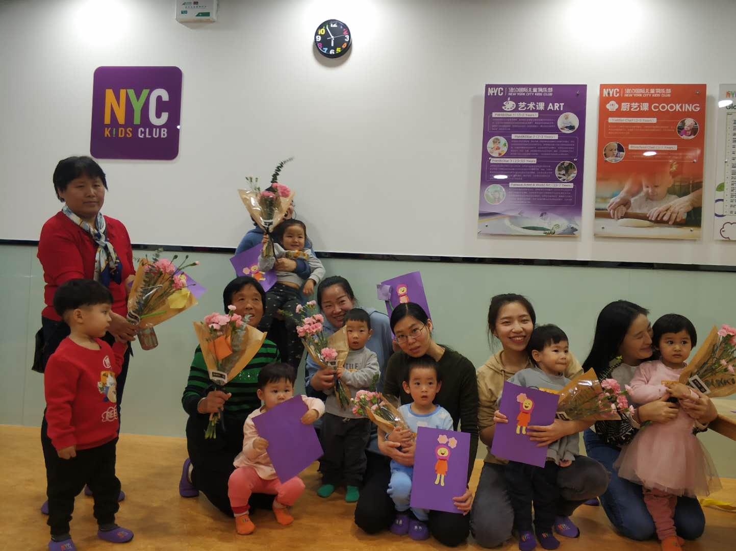 NYC纽约国际北京平谷早教中心:NYC女神节活动回顾