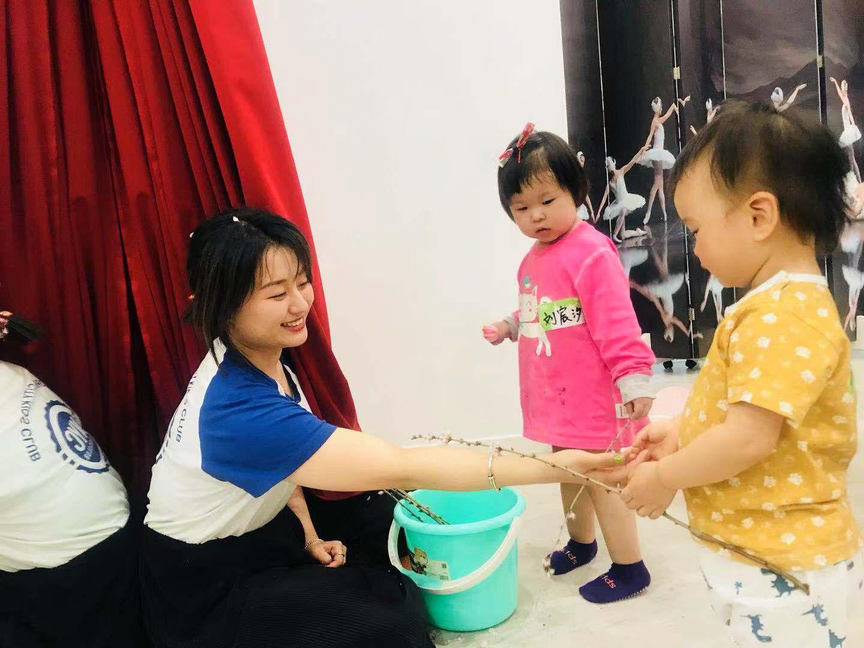 NYC纽约国际天津早教中心:浪漫之旅-日本女孩节