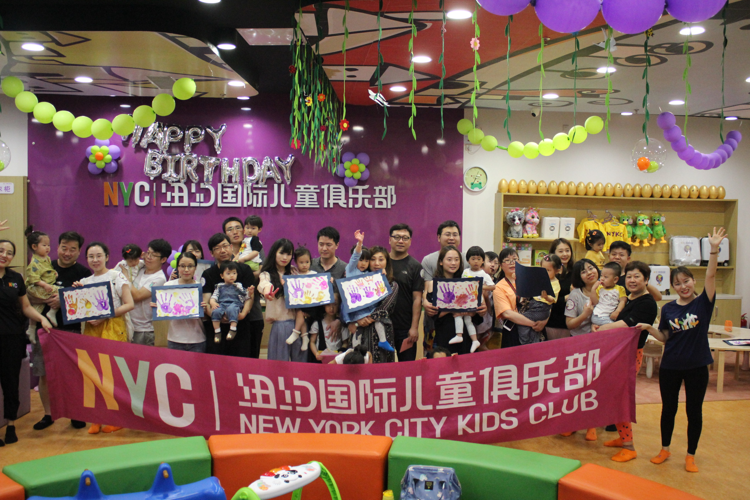 NYC纽约国际邯郸早教中心:我爱我家·世界家庭日主题派对回顾