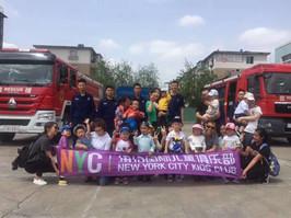 NYC纽约国际抚顺早教中心:5月小小消防员(活动回顾)