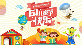 NYC纽约国际南阳早教中心:【活动回顾】六月活动预告