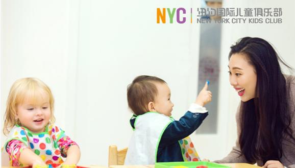 NYC杭州西溪早教中心:【活动回顾】小小咖啡师活动回顾