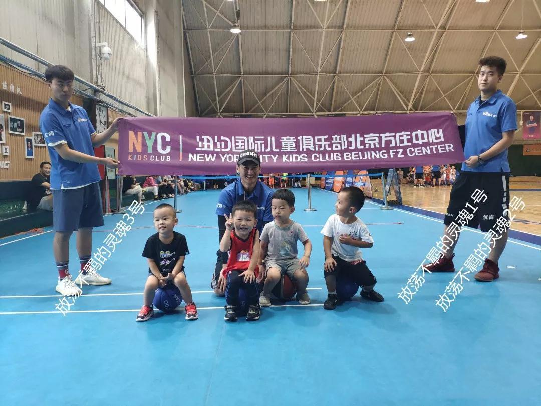 NYC纽约国际方庄早教中心:【活动回顾】篮球体验营