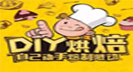 NYC纽约国际上海莘庄早教中心:【活动回顾】9.28 DIY 西贝莜面饼干