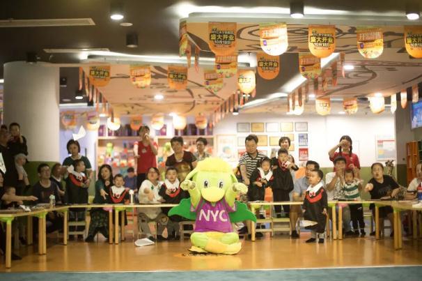 NYC纽约国际江苏常州早教中心:【活动回顾】毕业典礼