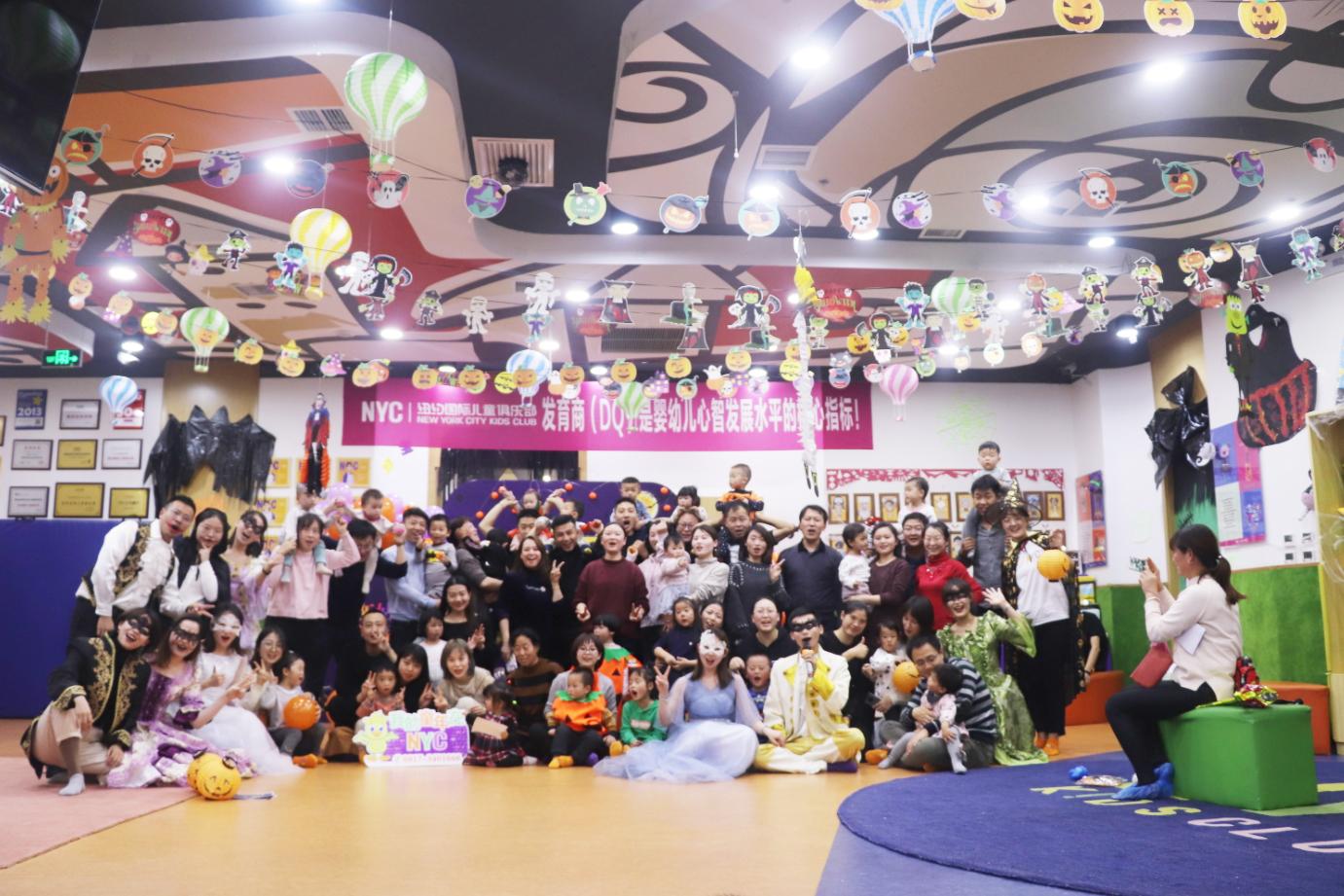 NYC纽约国际陕西宝鸡早教中心:【活动回顾】灰姑娘万圣节之夜