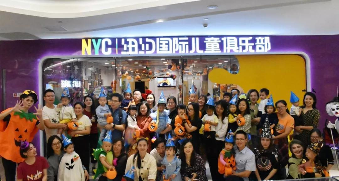 NYC纽约国际福建厦门早教中心:【精彩回顾】万圣节——一起来捣蛋~