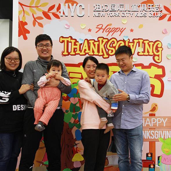 NYC纽约国际青岛早教中心:感恩节-感恩有你活动回顾~
