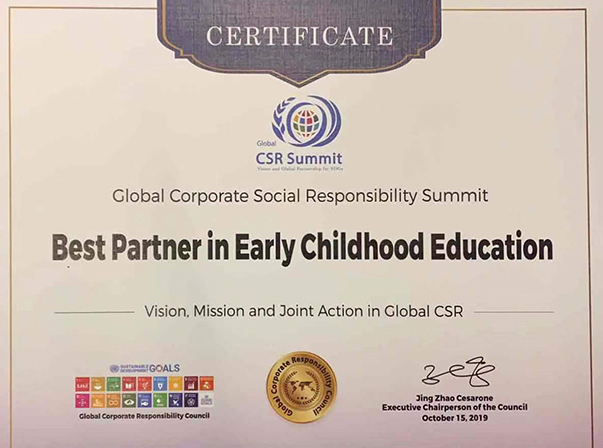 全球早教合作最佳机构