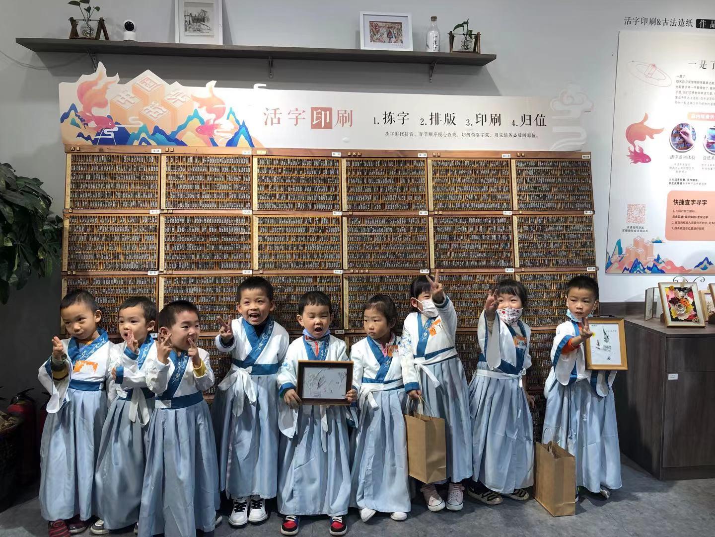 NYC纽约国际西安早教中心:『活动预告』12月活动预告