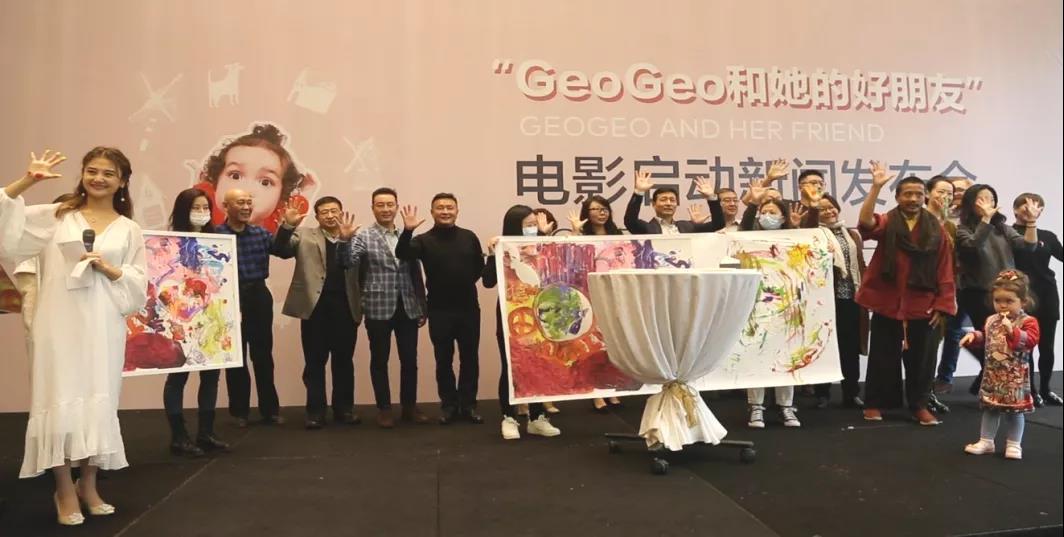 NYC纽约国际玩转跨界营销,联手电影《GeoGeo和她的好朋友》为品牌赋能