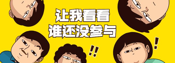 """NYC九周年第二弹票选最""""爸道""""宣言"""